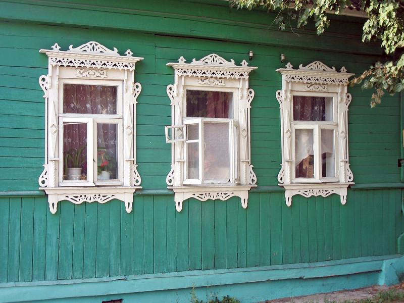 Russian windows.