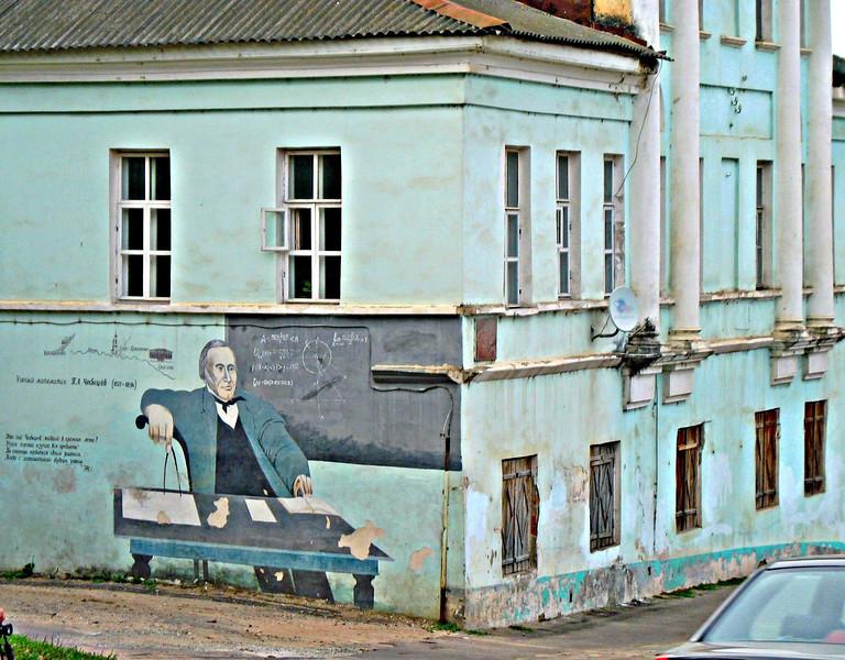 Ovchinnikov mural. (Borovsk, Russia)