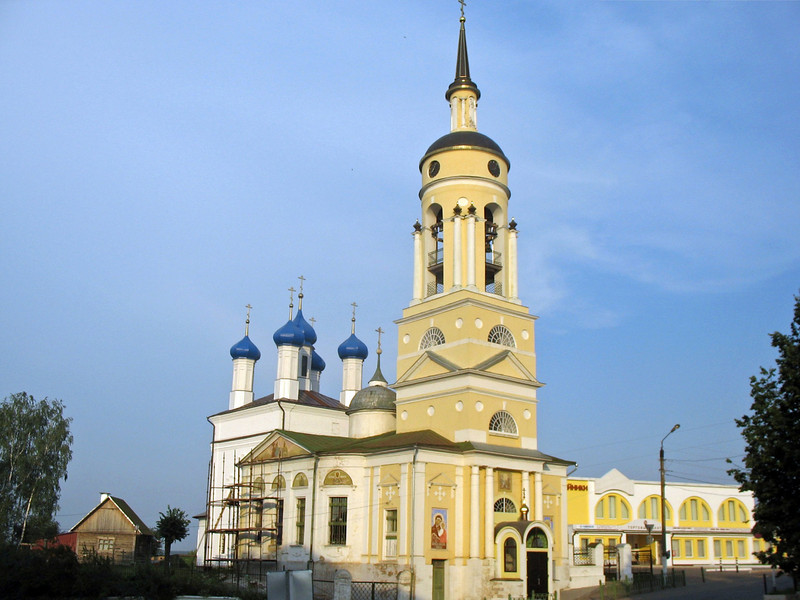 The Blagoveshensky (Annunciation) Cathedral in Borovsk.
