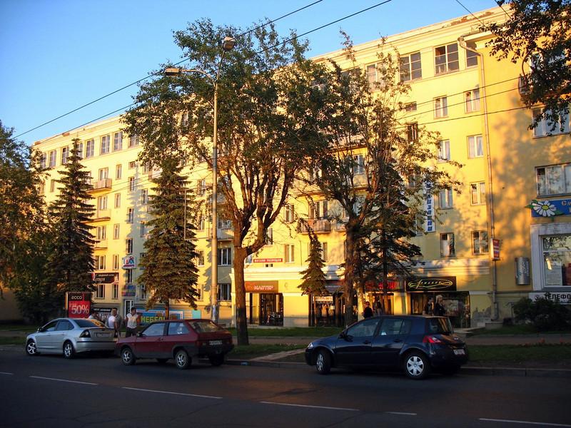 Golden City. (Petrozavodsk, Russia)