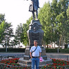 Monument to Peter the Great.