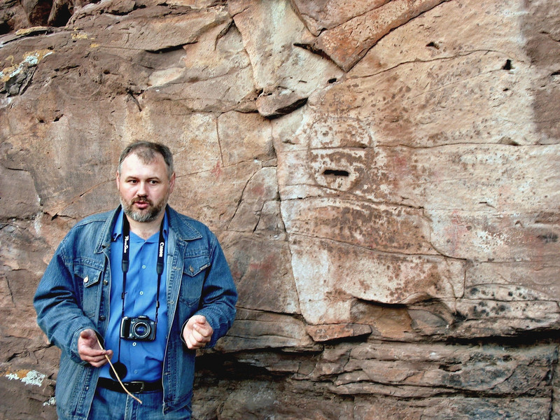Petroglyph of a human face.