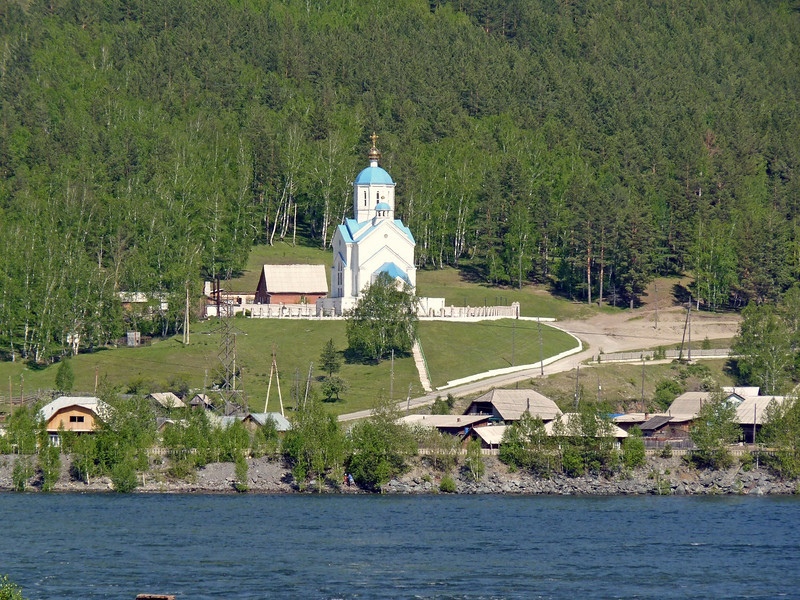 Church erected by a famous Russian wrestler in the town of Mina.