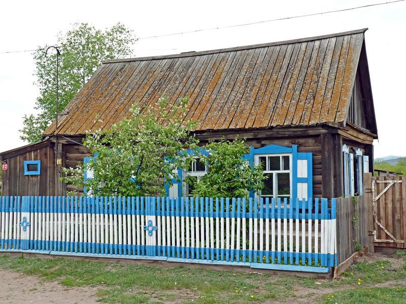 Gaidar's former home.