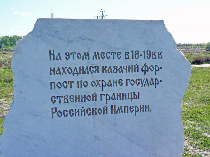 In the 18th & 19th centuries, this was the border of the Russian Empire.