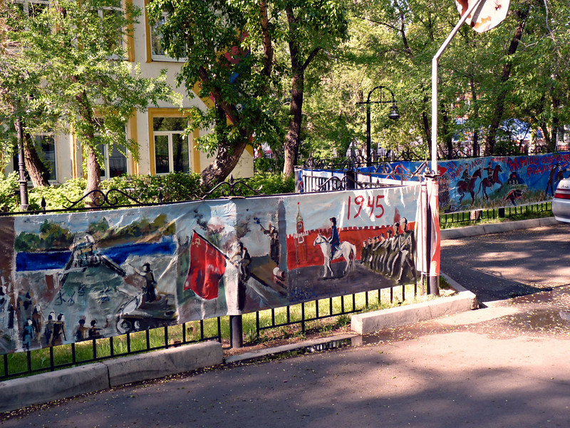 Artwork done by children in honor of the 65th anniversary of the end of WWII.
