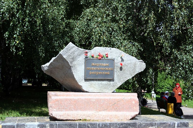 Monument to victims of political repression.