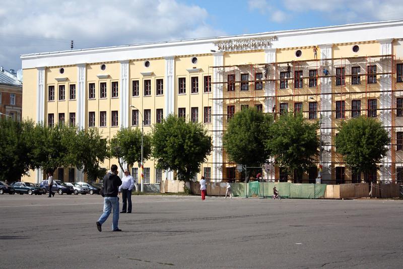 Вятский государственный университет.