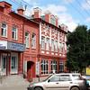 Kirov city street.