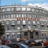 "Tsentralnaya Hotel in Kirov. Гостиница ""Центральаня"", Киров."