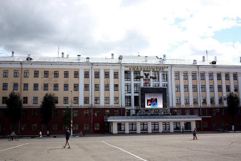 Vyatka State University.