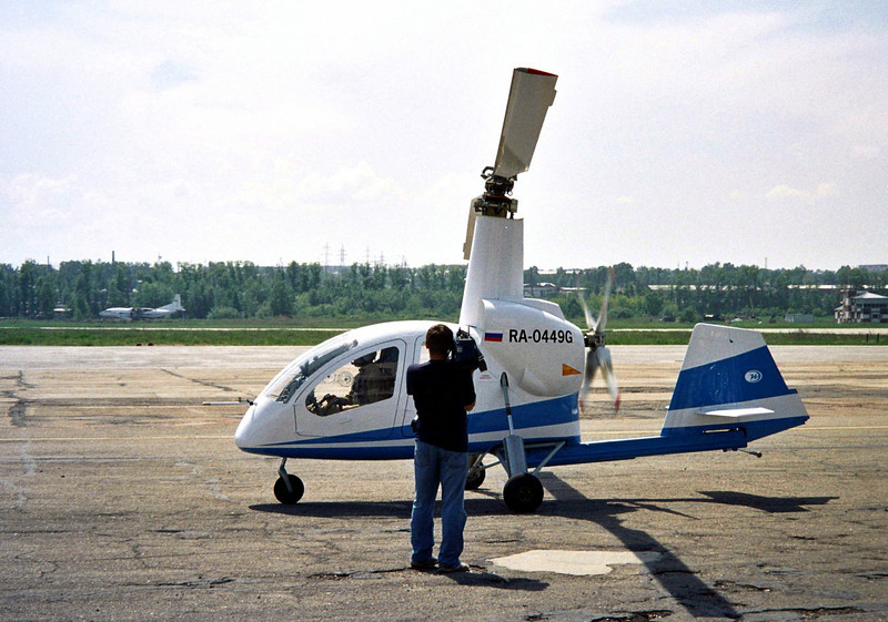 Auto-Gyro, Irkutsk Aviation Plant.