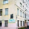 Apartment building of Vadim Kozin.