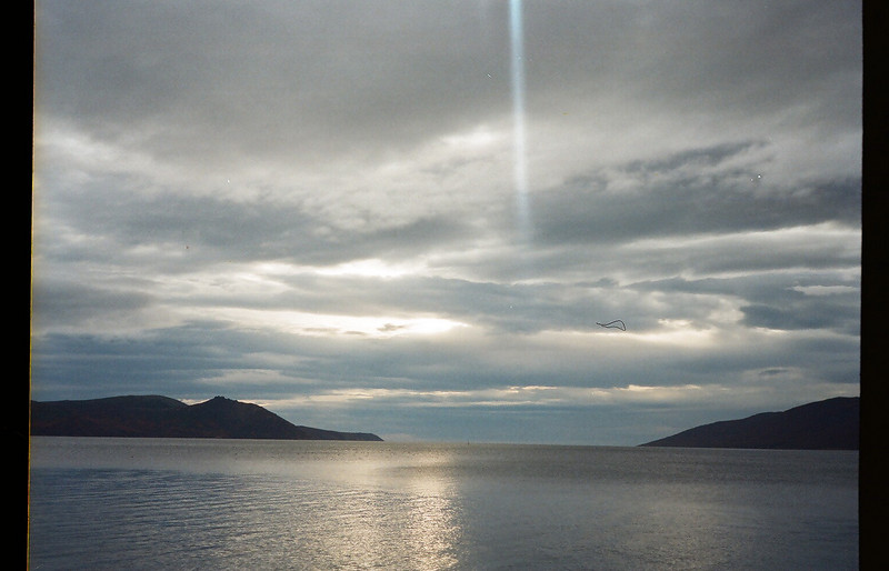 Nagayevo Bay, Magadan.