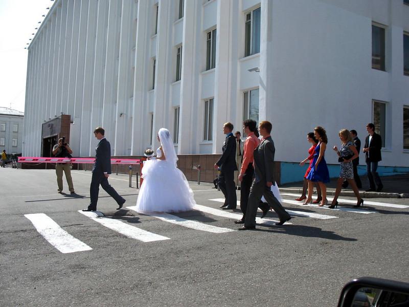 Magadan bride.