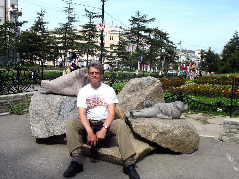 In the center of Magadan.