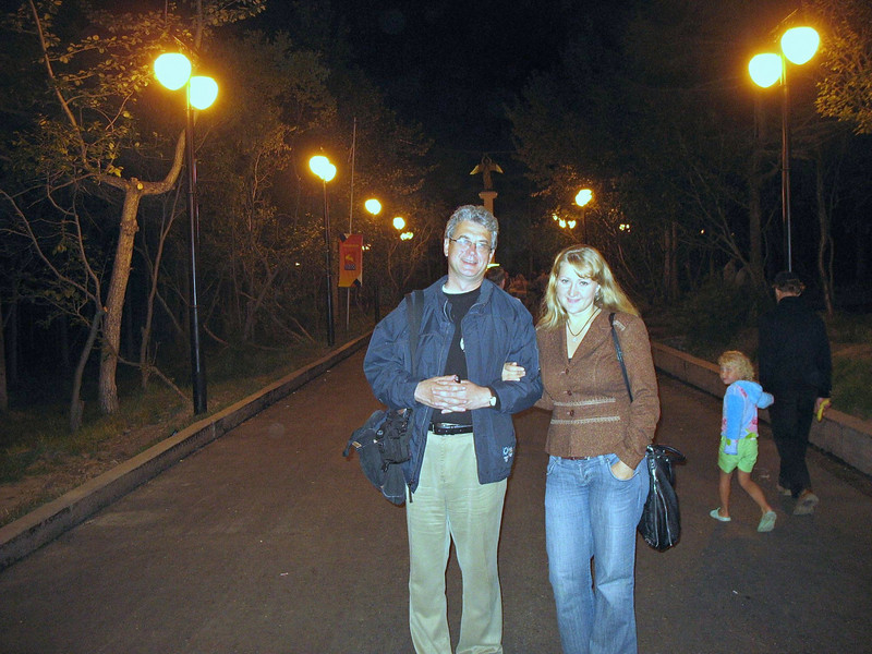 With Lena Gimon on the streets of Magadan.