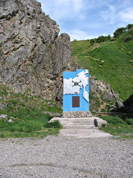 Marker commemorating the 1st geological expedition to land here in 1928. (Cape Nuklya)