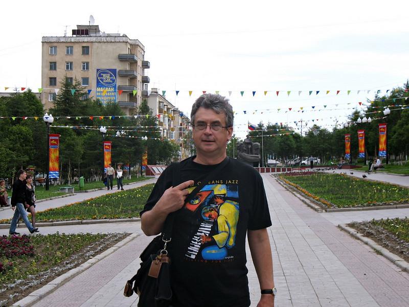 On the street in Magadan.