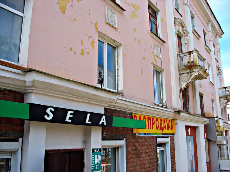 Magadan stores.