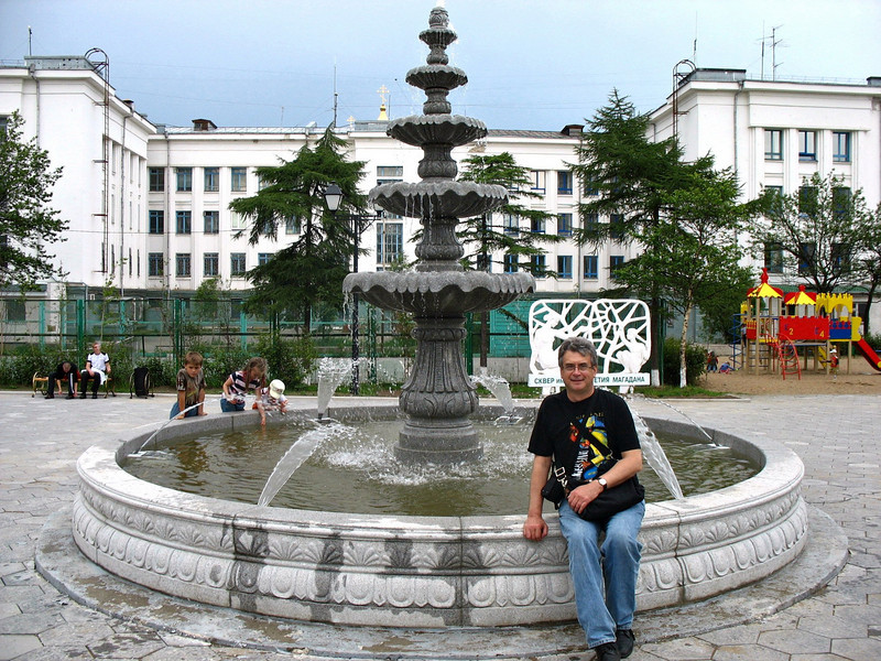 Magadan fountain.