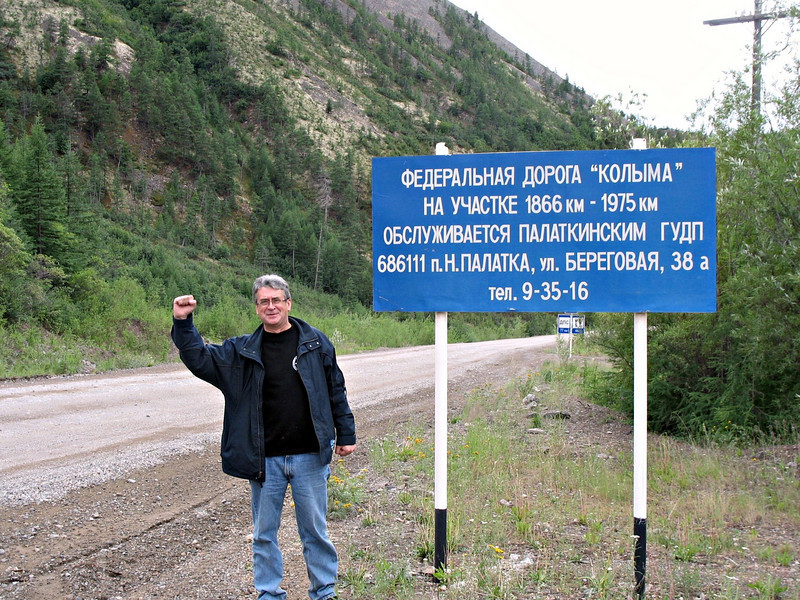 On the road to Kolyma region where Stalin's forced labor camps were located.