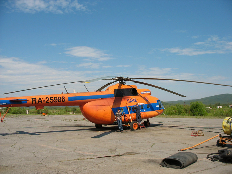 Following a 9 hour flight from Moscow, a 2.5 hour helicopter ride.