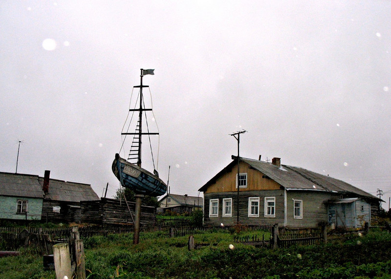 Village along the Pechora River.