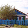 Blue home in Karatayka, Russia.