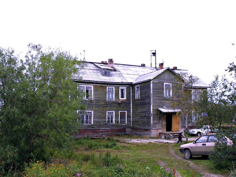 Nar'yan-Mar housing.