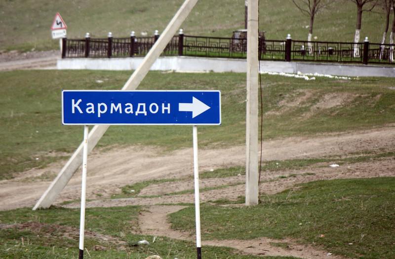 Дорога на Кармадон.