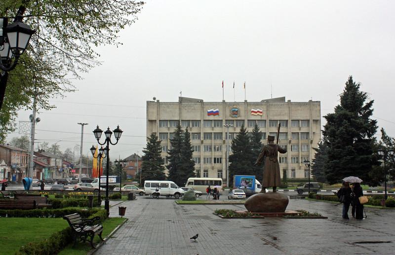 City Hall, Vladikavkaz. Городские власти. Владикавказ.
