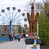 Vladikavkaz bridge & ferris wheel.