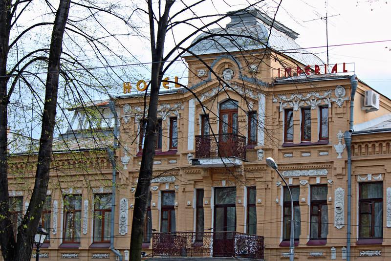 "Hotel Imperial, Vladikavkaz.<br /> <br /> Гостиница ""Империал"", Северная Осетия, Владикавказ."