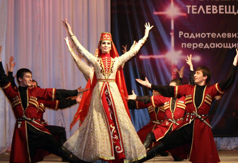 Ossetian dance.