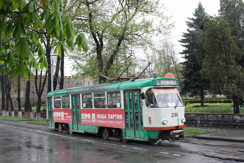 Trolley with an ad for the Communist Party on its side.