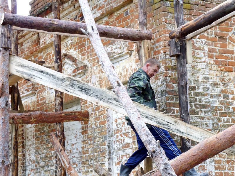 Homegrown scaffolding.