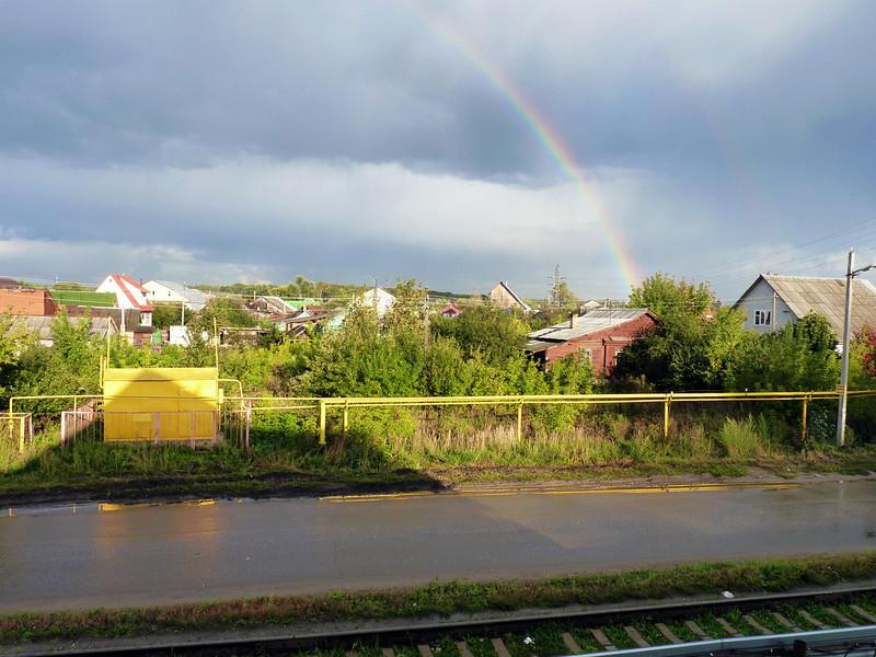 A rainbow.