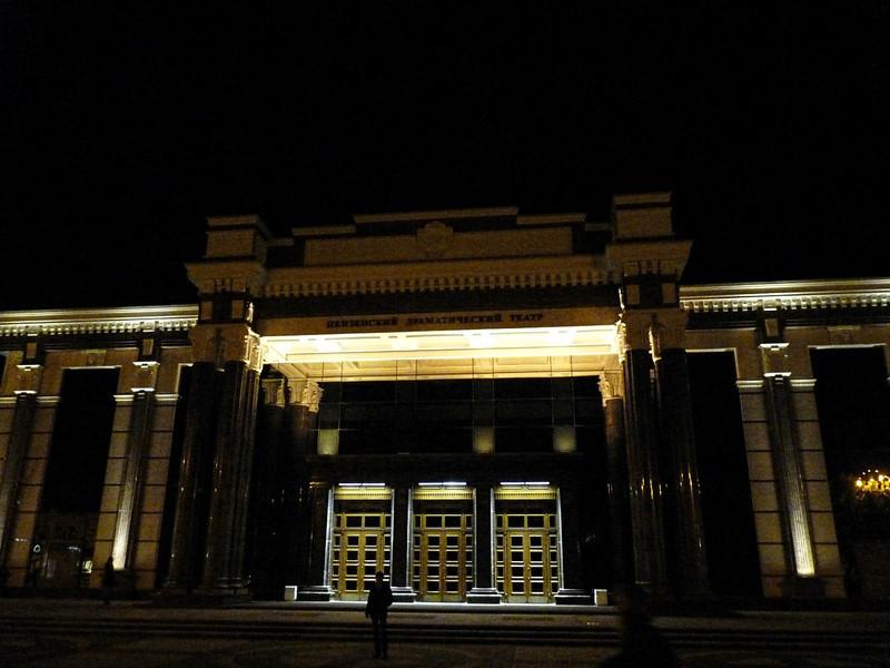 Penza's Drama Theater at night.