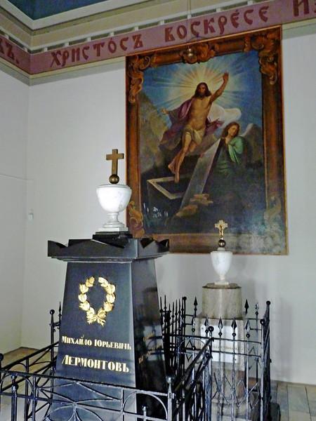 Могила М.Ю.Лермонтов. Lermontov's tomb.