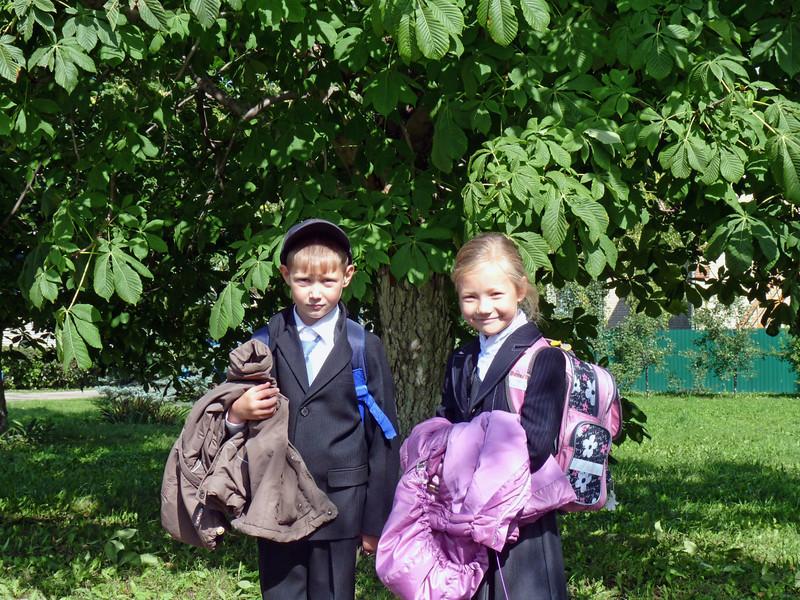 School kids.