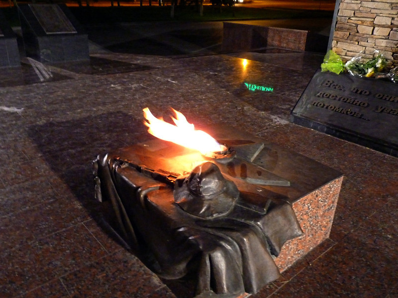 Memorial eternal flame.