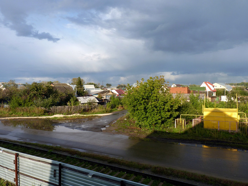 After the rain.
