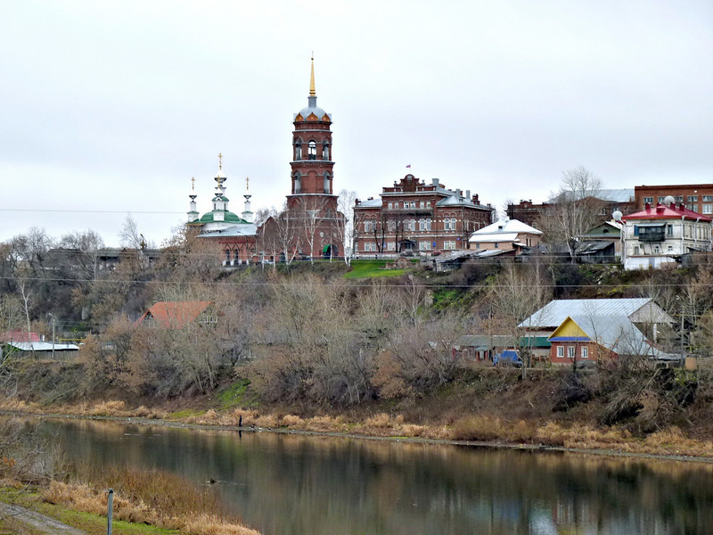 View of Kungur, Russia.