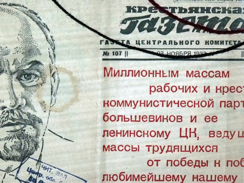1930's newspaper. (Perm 36)