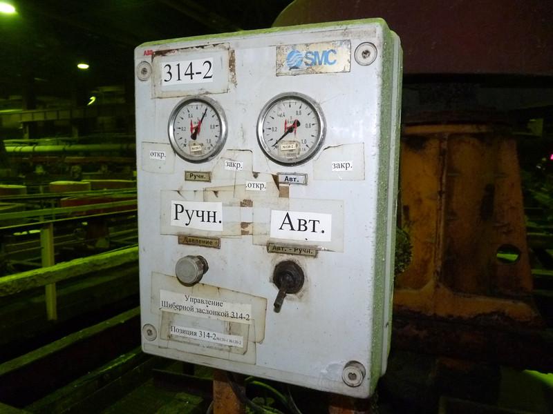 Equipment controls.