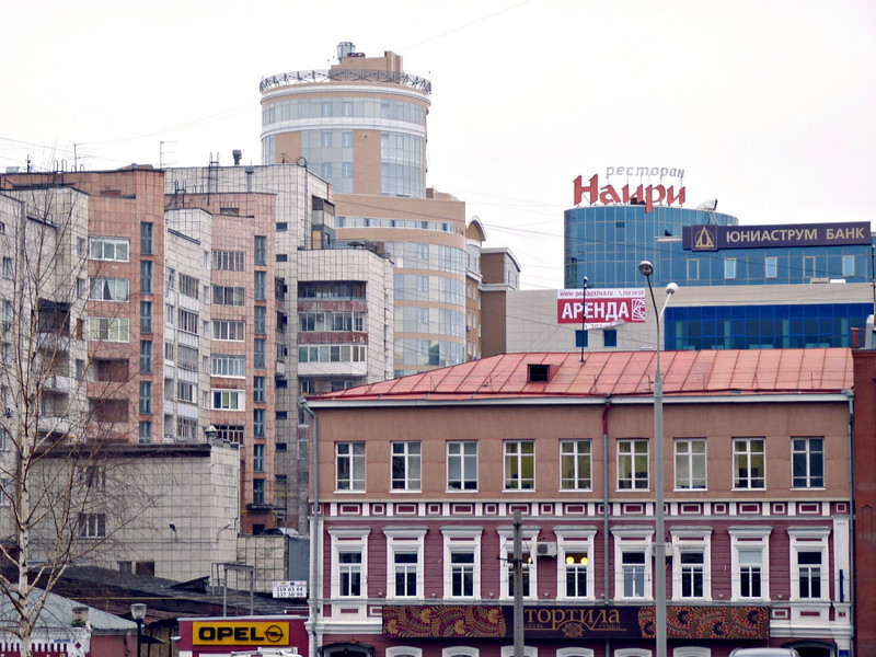 New buildings in Perm.