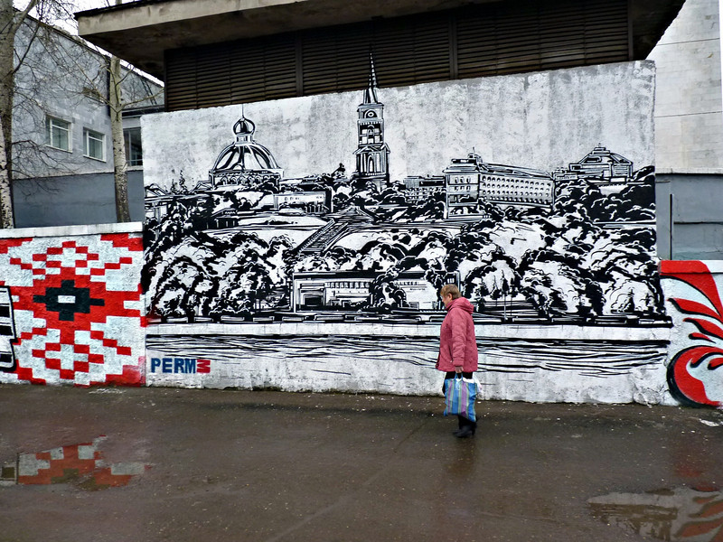 Lonely shopper. Graffiti or public art? It's sanctioned by the Ministry of Culture. (Perm, Russia)
