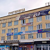 Our Solikamsk hotel.
