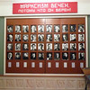 Marxism is eternal because it is right! The photos are of Bolshevik leaders, many of whom later became Stalin's victims.